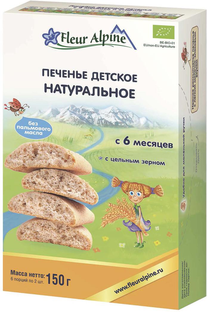 Фото - Fleur Alpine Organic Натуральное печенье детское, с 6 месяцев, 150 г fleur alpine organic с какао печенье детское с 9 месяцев 150 г