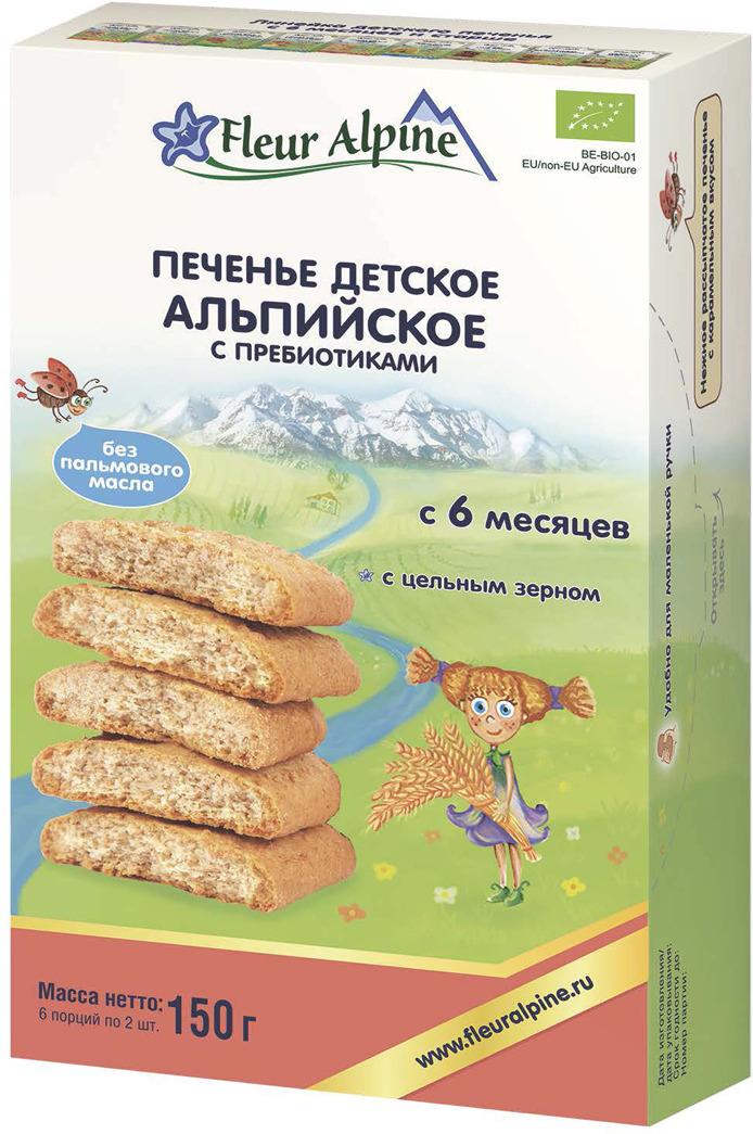 Фото - Fleur Alpine Organic Альпийское с пребиотиками печенье детское, с 6 месяцев, 150 г fleur alpine organic с какао печенье детское с 9 месяцев 150 г