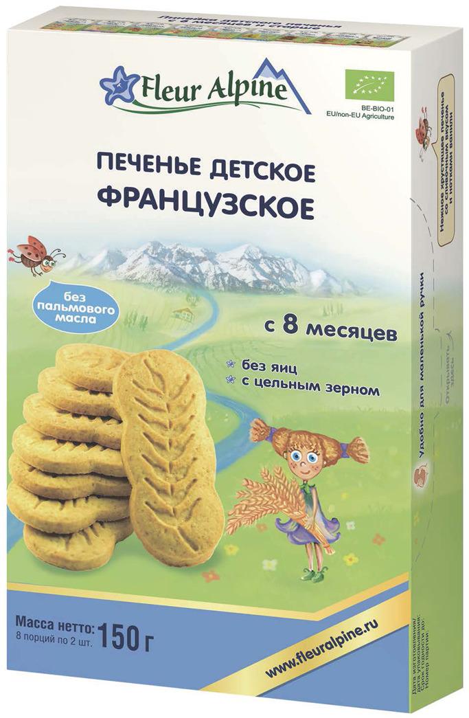 Фото - Fleur Alpine Organic Французское печенье детское, с 8 месяцев, 150 г fleur alpine organic с какао печенье детское с 9 месяцев 150 г