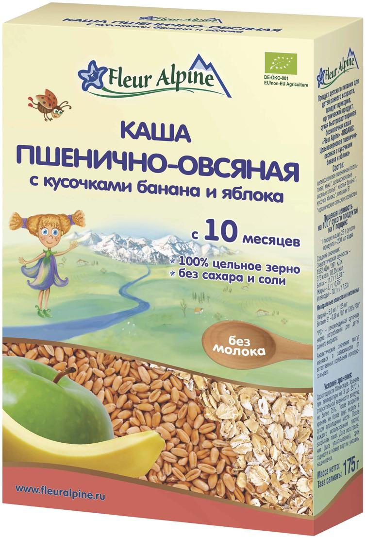 Fleur Alpine Organic каша пшенично-овсяная с кусочками банана и яблока, с 10 месяцев, 175 г fleur alpine organic каша на козьем молоке овсяная с 5 месяцев 200 г