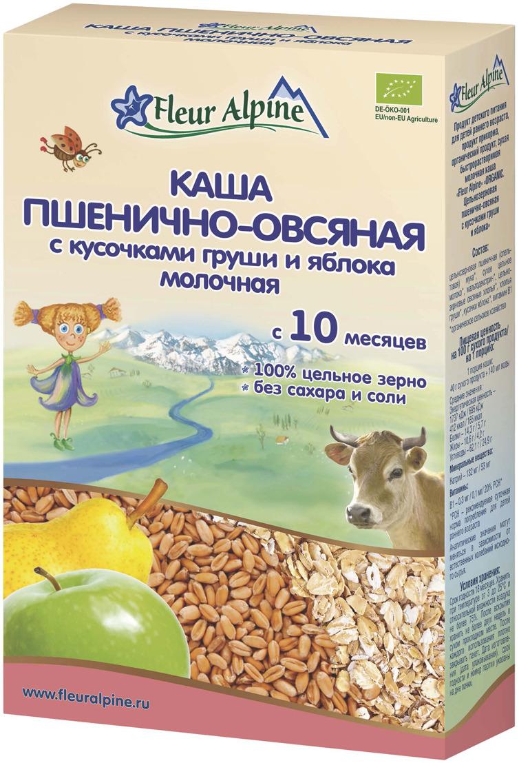 Fleur Alpine Organic каша молочная пшенично-овсяная с кусочками груши и яблока, с 10 месяцев, 200 г fleur alpine organic каша на козьем молоке овсяная с 5 месяцев 200 г
