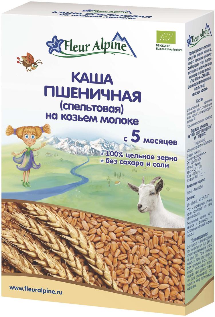 Fleur Alpine Organic каша на козьем молоке пшеничная (спельтовая), с 5 месяцев, 200 г fleur alpine organic каша на козьем молоке овсяная с 5 месяцев 200 г