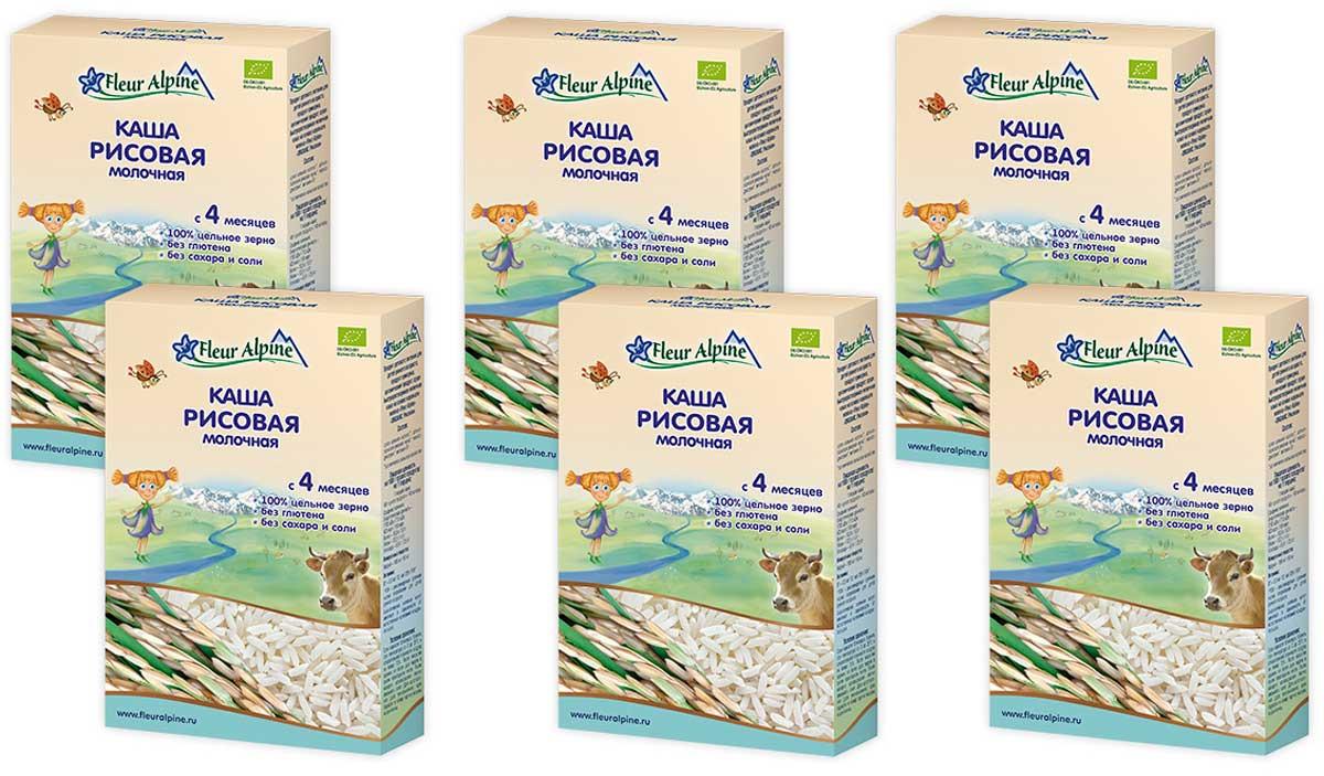 Флер Альпин Органик каша молочная рисовая, с 4 месяцев, 6 шт по 200 г