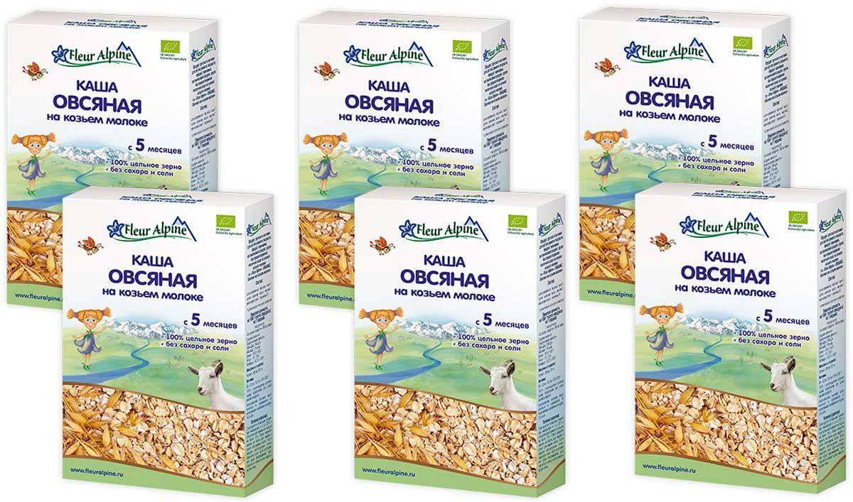 Флер Альпин Органик каша на козьем молоке овсяная, с 5 месяцев, 6 шт по 200 г fleur alpine organic каша на козьем молоке овсяная с 5 месяцев 200 г