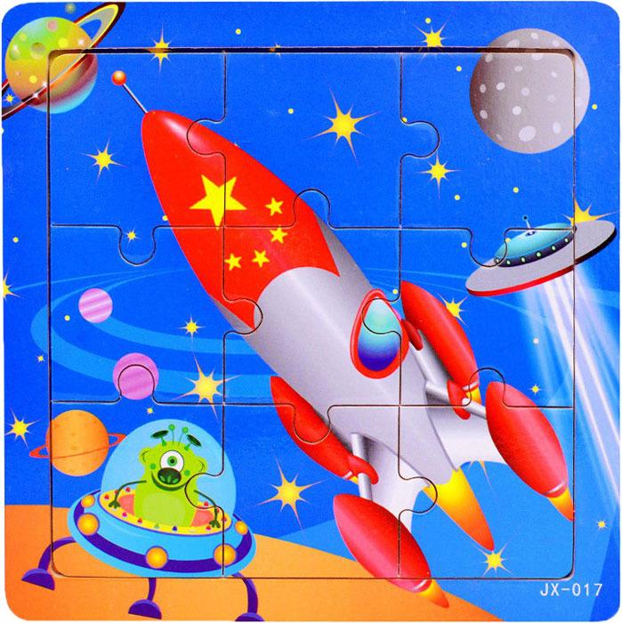 Разрезные картинки космос для детей