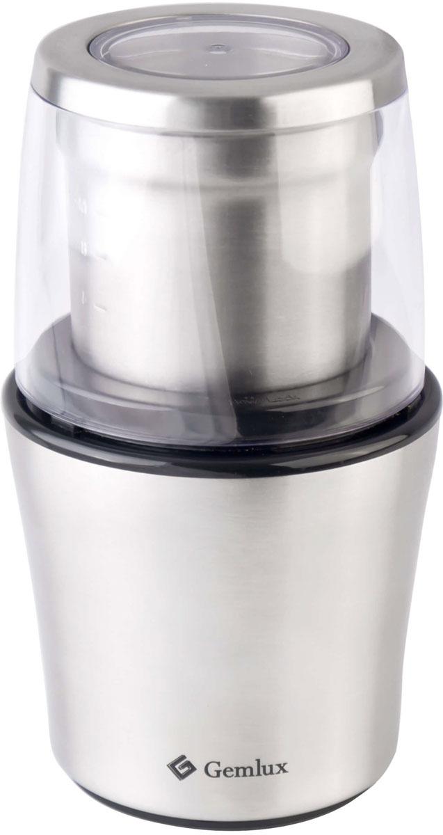 Измельчитель универсальный Gemlux GL-CG999A, цвет серебристый