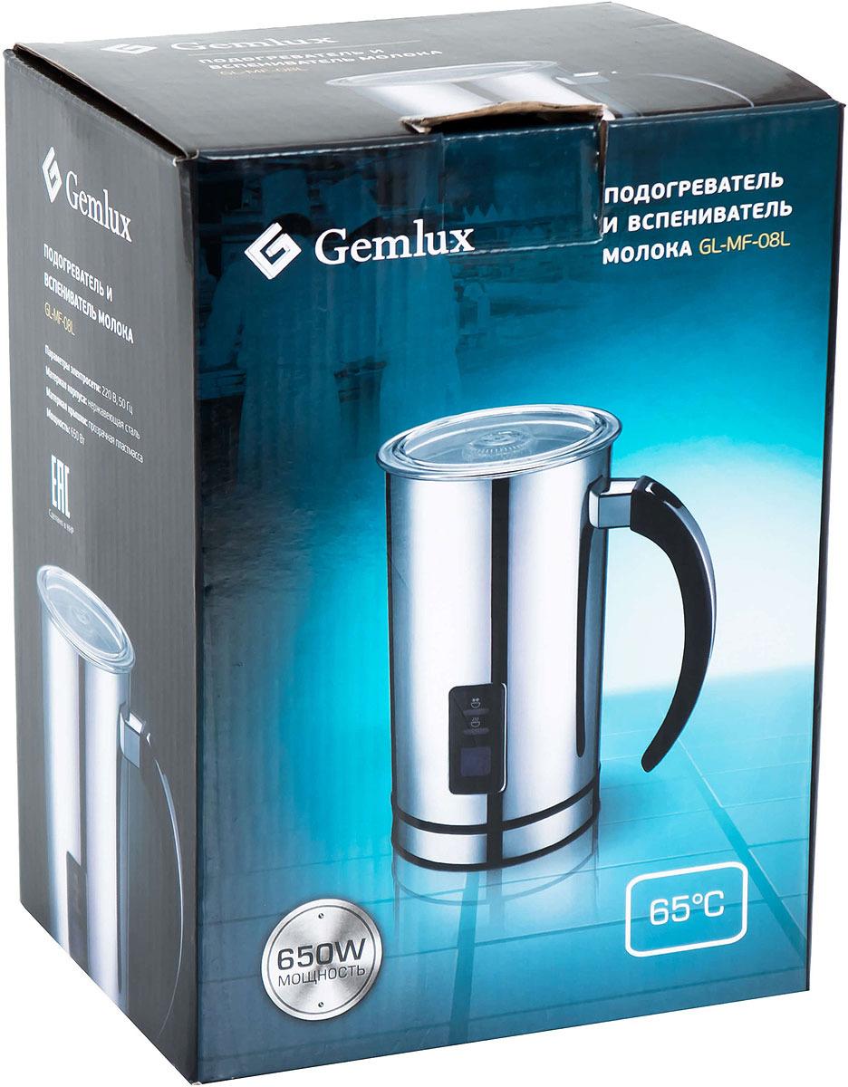 Подогреватель и вспениватель молока Gemlux GL-MF-08L, цвет серебристый Gemlux