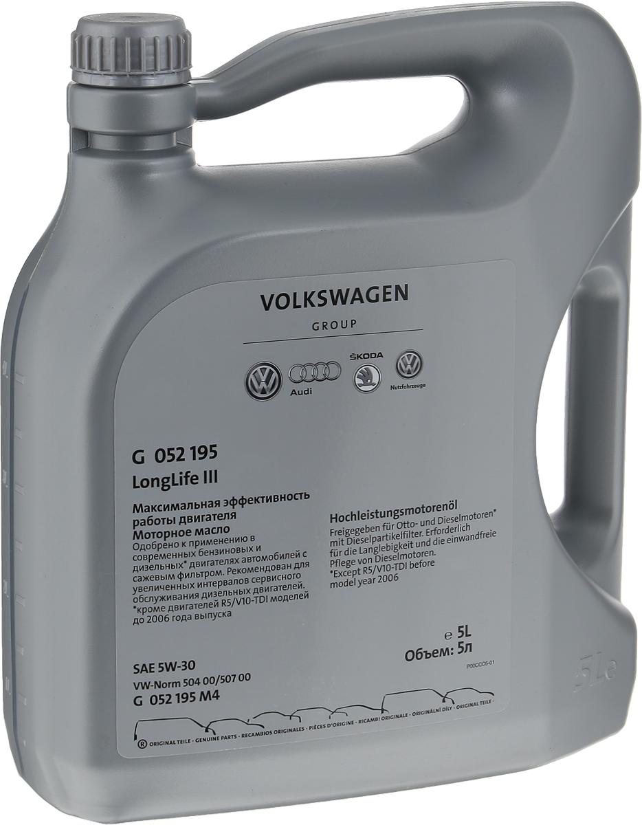 "Моторное масло ""VAG"", класс вязкости 5W-30, 5 л"