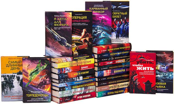 Война в дневниках и воспоминаниях (комплект из 27 книг)