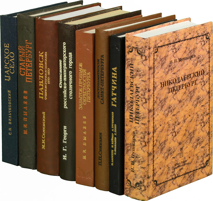 Мраморная серия (комплект из 8 книг)