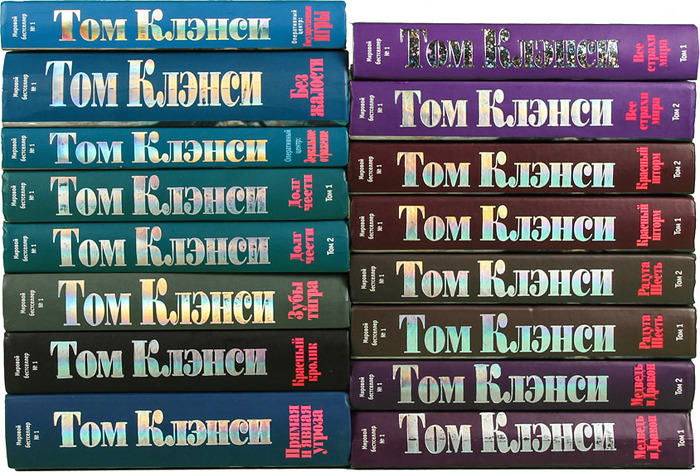 Томас Клэнси Томас Клэнси. Серия Мировой бестселлер №1 (комплект из 16 книг) tom clancy wektor zagrożenia