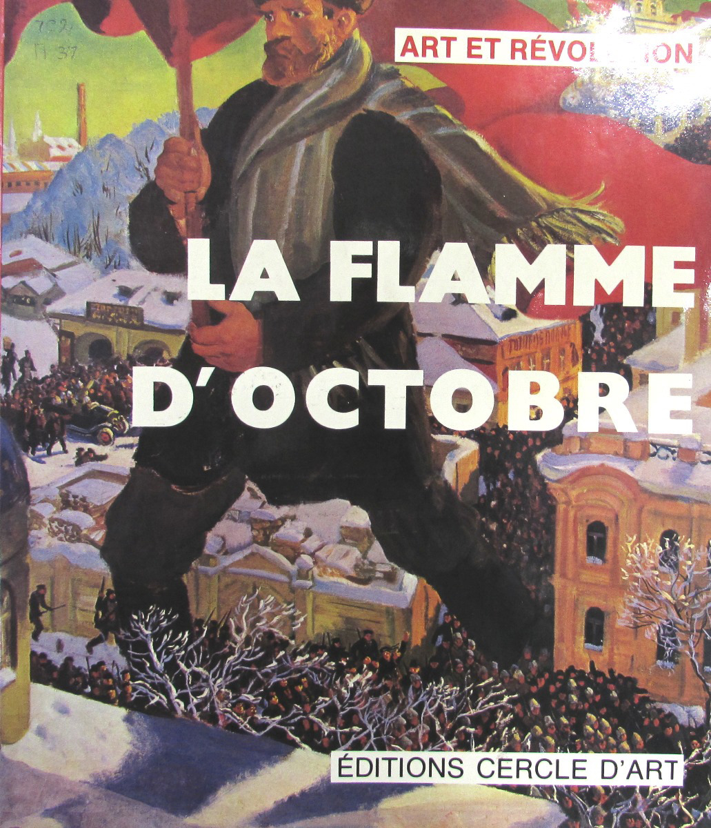 Mikhail Guerman La Flamme d`Octobre mikhail moskvin mikhail moskvin 604 8 2