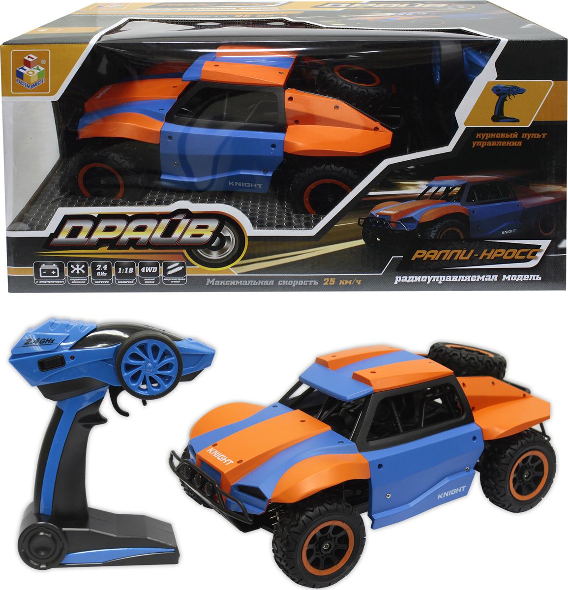 Машинка Раллийная Драйв 1TOY радиоуправляемая, 4WD, цвет: голубой, оранжевый легковые машины и мотоциклы 1toy машинка металлическая 1toy драйв animals 8 см