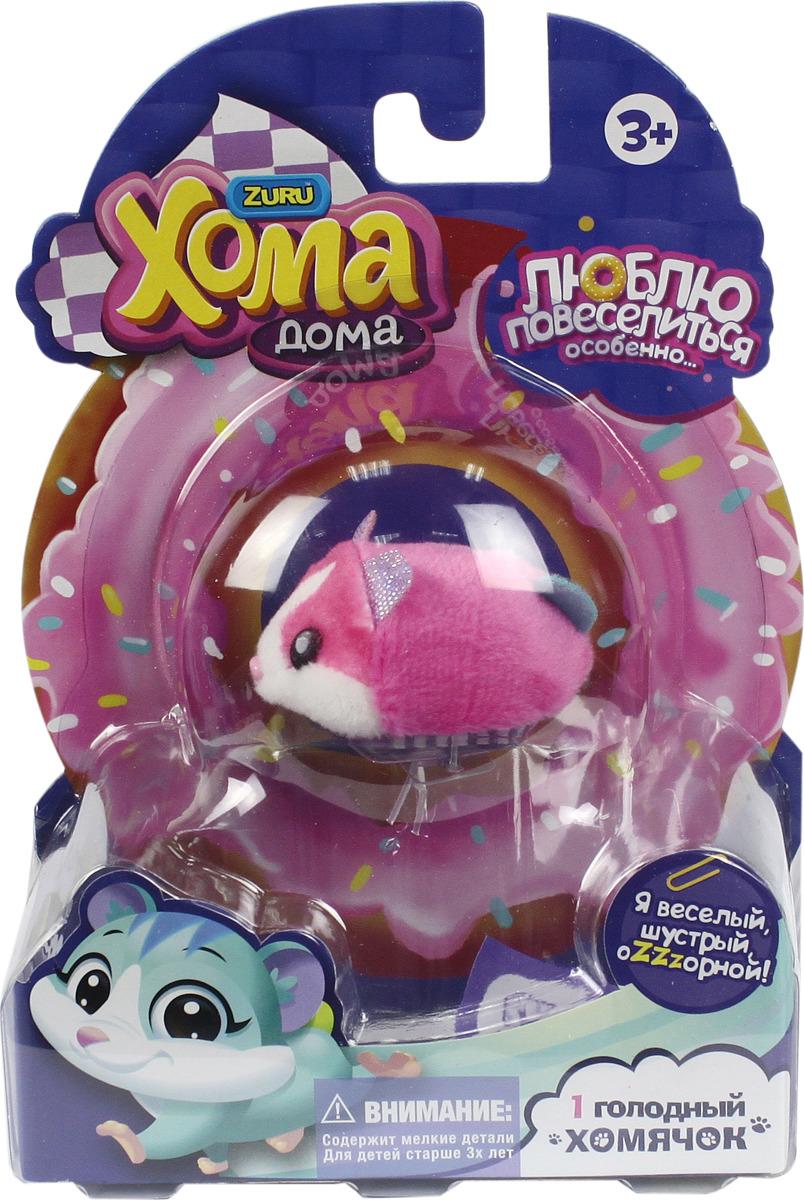 Игрушка интерактивная Zuru Хома Дома, цвет: розовый