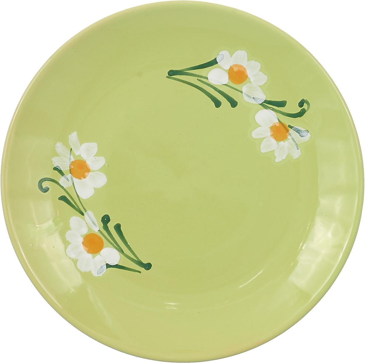 "Тарелка Борисовская керамика ""Cтандарт"", цвет: салатовый, диаметр 23 см"