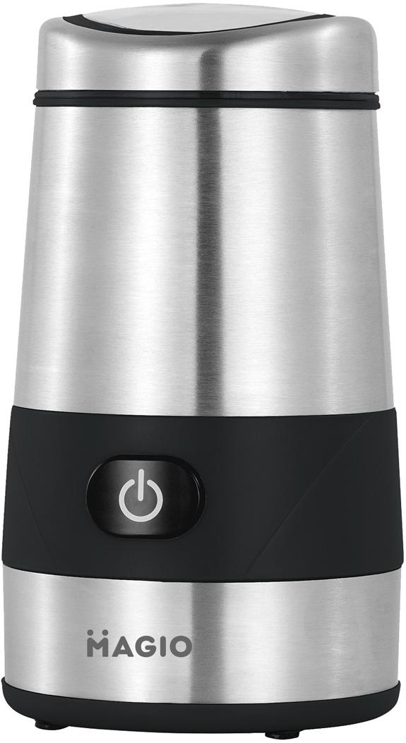 Кофемолка MG-202 стальная, МG-202МG-202Стальная кофемолка MG-202 с ножами из нержавеющей стали наполнит кухню чудесным ароматом молотого кофе. Цвет металлик - беспроигрышное, классическое решение, которое станет оригинальным акцентом в интерьере Вашей кухни. Мощность прибора составляет 250 Вт, что позволяет качественно измельчить зерна и приготовить вкусный кофе. Кофемолка обладает отсеком для хранения шнура, что позволяет комфортно хранить кухонный прибор в шкафу. Плавный пуск двигателя и корпус из нержавеющей стали гарантируют надежность и долговечность.