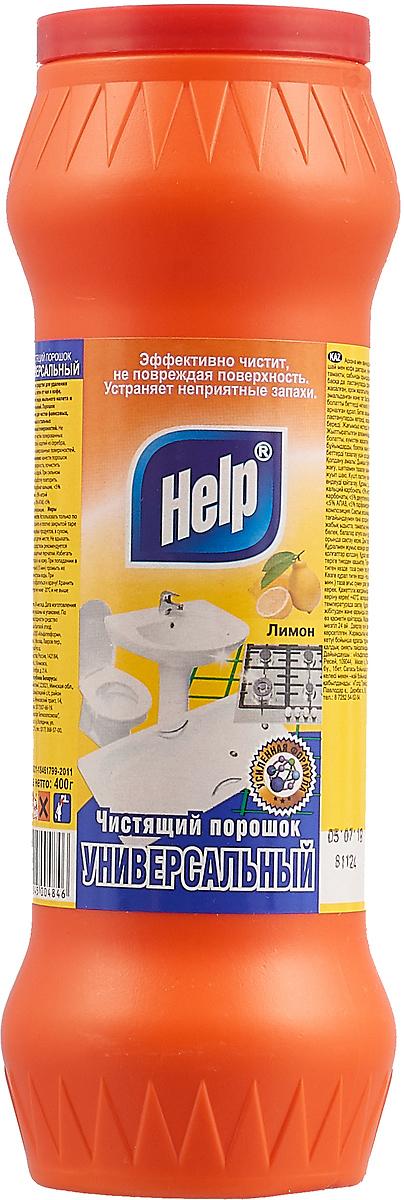 Универсальное чистящее средство Help, лимон, 400 г средства для уборки kao пенящееся чистящее средство magiclean от жирных загрязнений на кухне с распылителем 400 мл