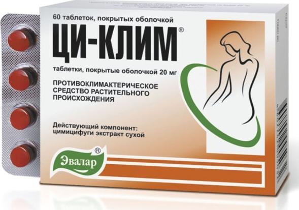 Похудение при климаксе таблетки