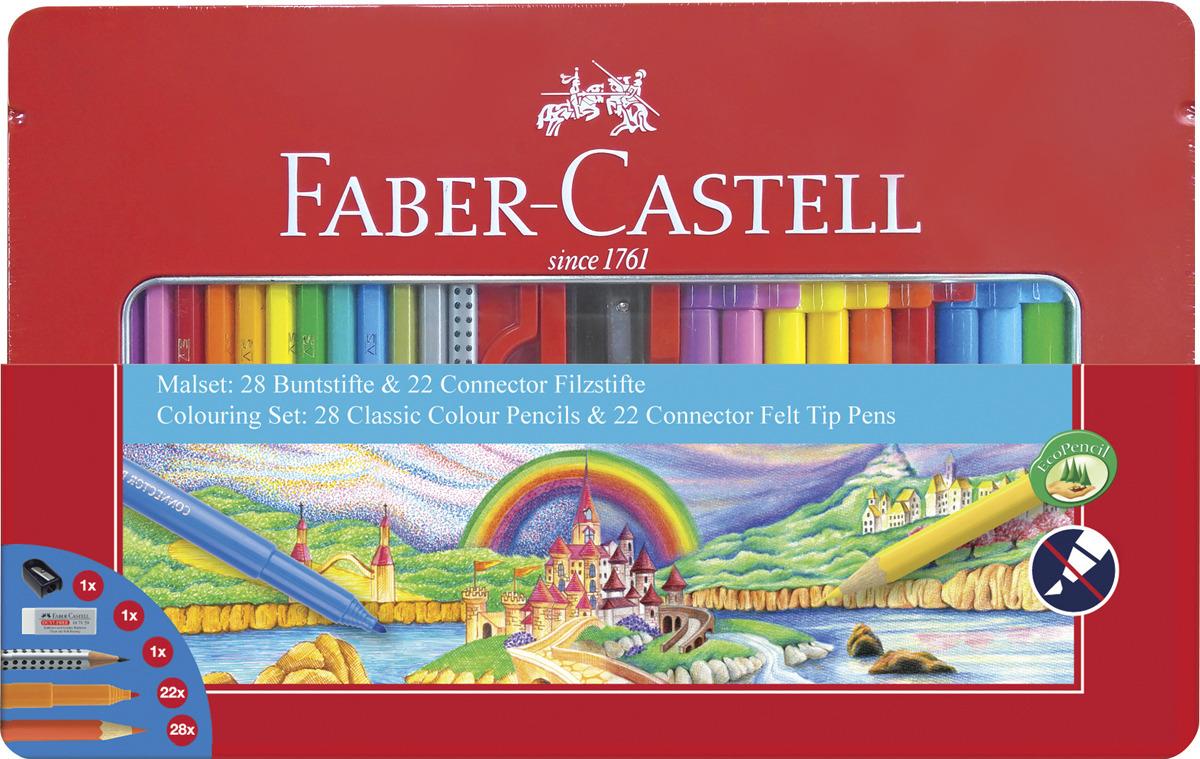 Набор фломастеров и карандашей Faber-Castell Connector, с точилкой и ластиком, подарочный, 53 предмета