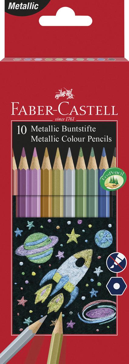 Набор цветных карандашей Faber-Castell, шестигранные, 10 шт faber castell грифель для карандаша superpolymer h 0 5 мм 12 шт