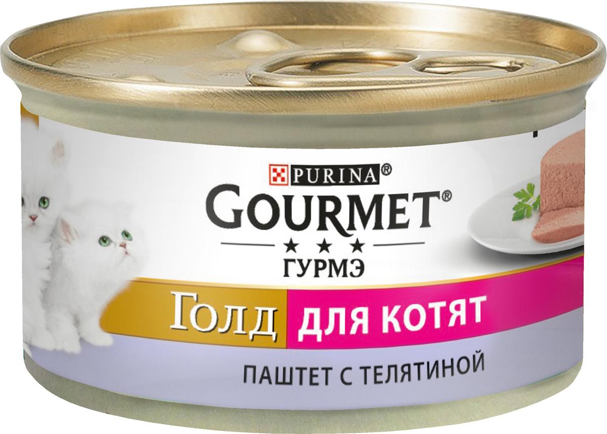 Консервы Gourmet Gold для кошек, паштет с телятиной, 85 г цена