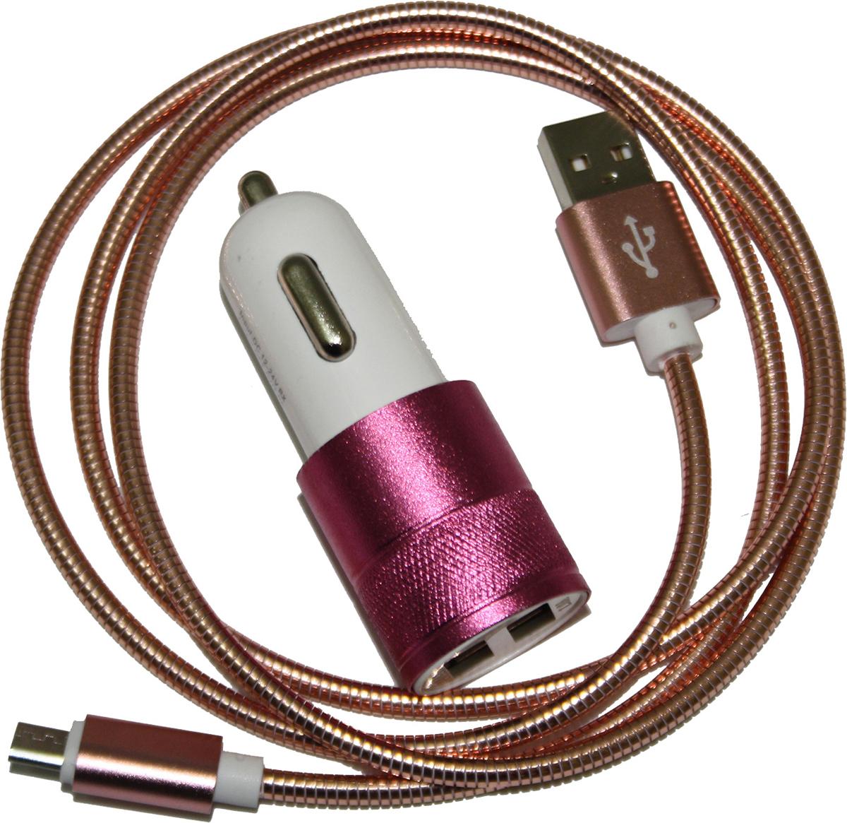 Розетка прикуривателя AvtoVins AVTO VINS_7027523 автомобильное зарядное устройство belkin f8j186bt04 c00 кабель usb apple 8 pin розовый