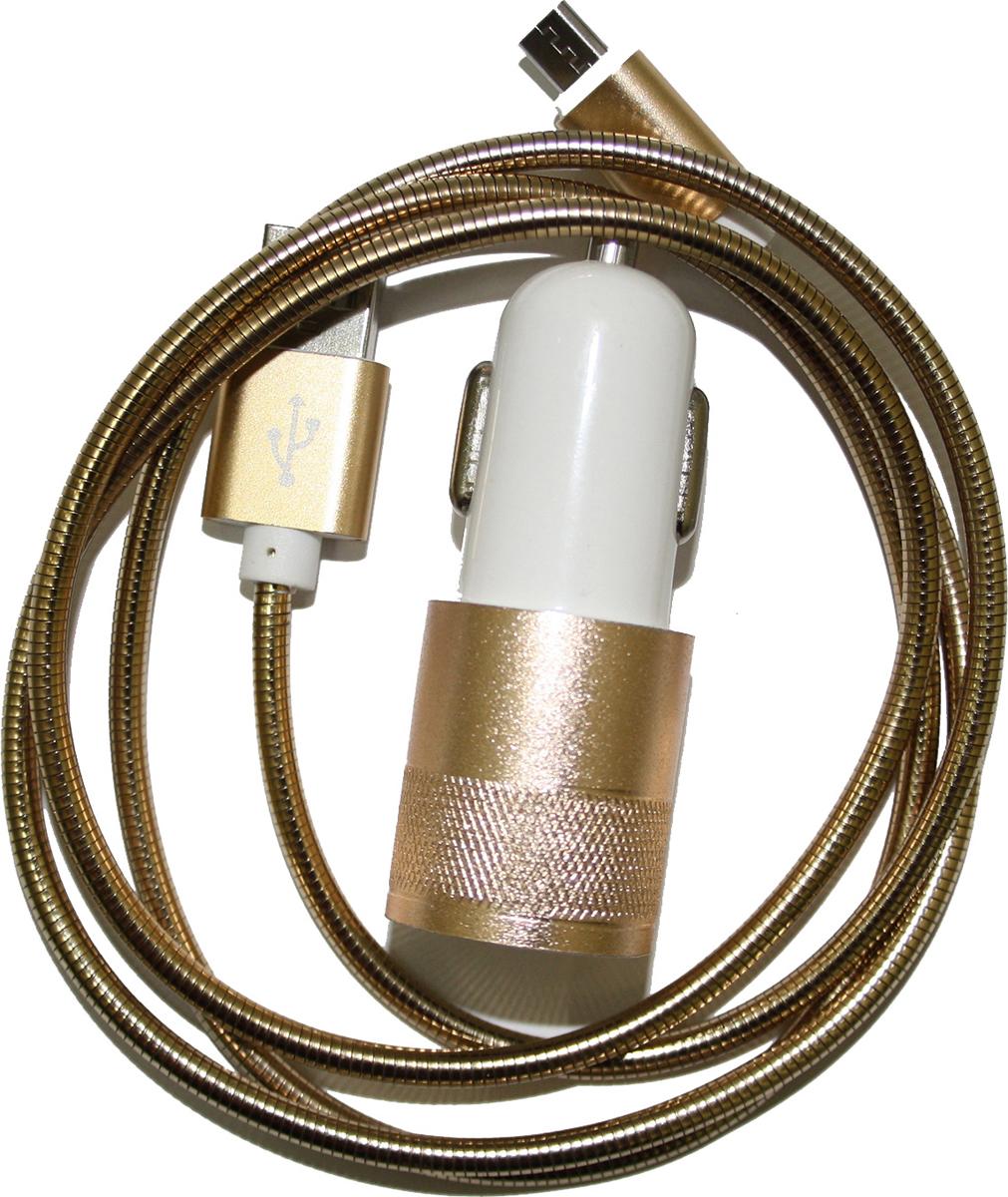 Розетка прикуривателя AvtoVins AVTO VINS_7027530 автомобильное зарядное устройство belkin f8j186bt04 c00 кабель usb apple 8 pin розовый