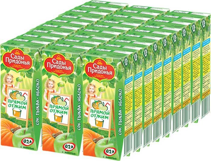 Сады Придонья Сок тыквенно-яблочный прямого отжима с мякотью с 5 месяцев, 27 шт по 0,2 л