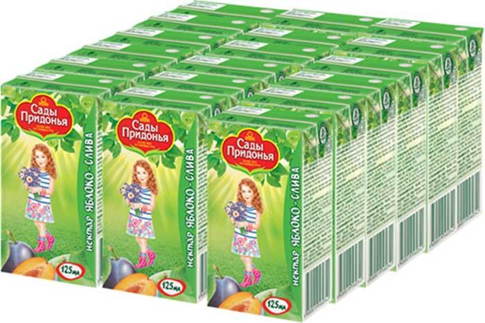 Сады Придонья Нектар яблочно-сливовый с мякотью с 5 месяцев, 18 шт по 0,125 л