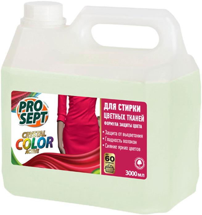 Жидкое средство для стирки цветных тканей Prosept Crystal, концентрат, 3 л жидкое моющее средство для стирки flat automat с ароматом свежести 1 кг