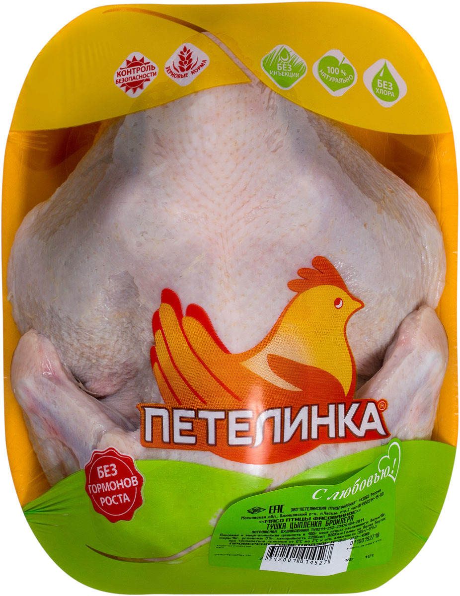 Тушка цыпленка-бройлера Петелинка, охлажденная, 1,5 кг