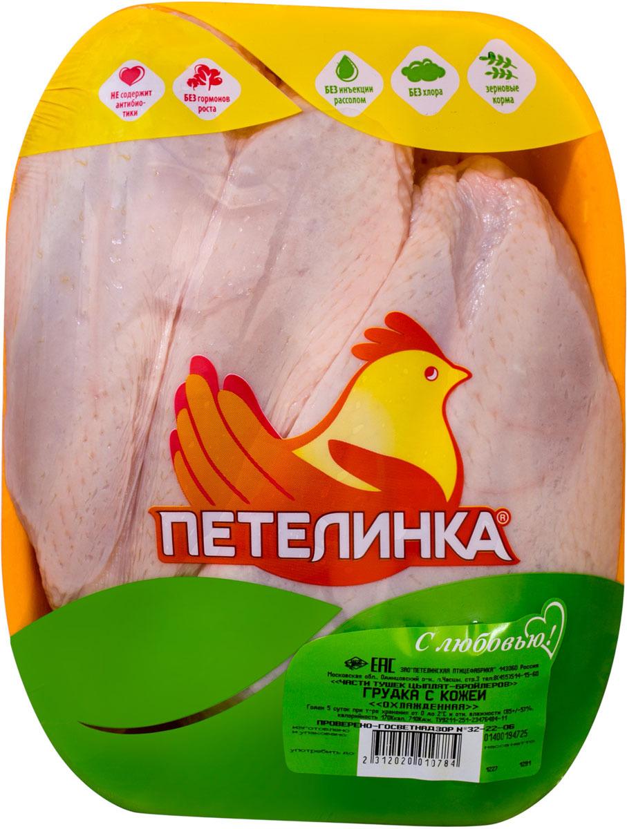 Грудка куриная с кожей Петелинка, охлажденная, 1,3 кг