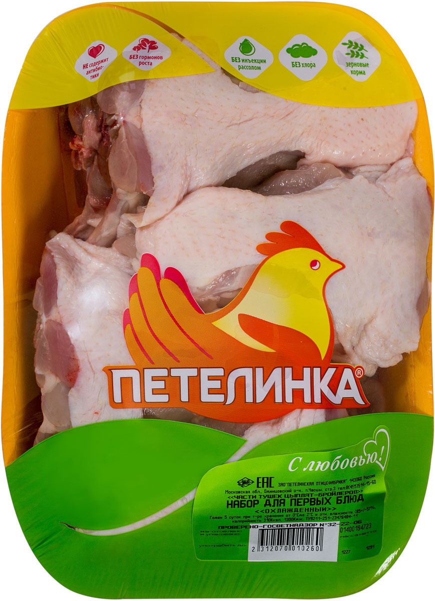 Набор для первых блюд куриный Петелинка, охлажденный, 1 кг Петелинка