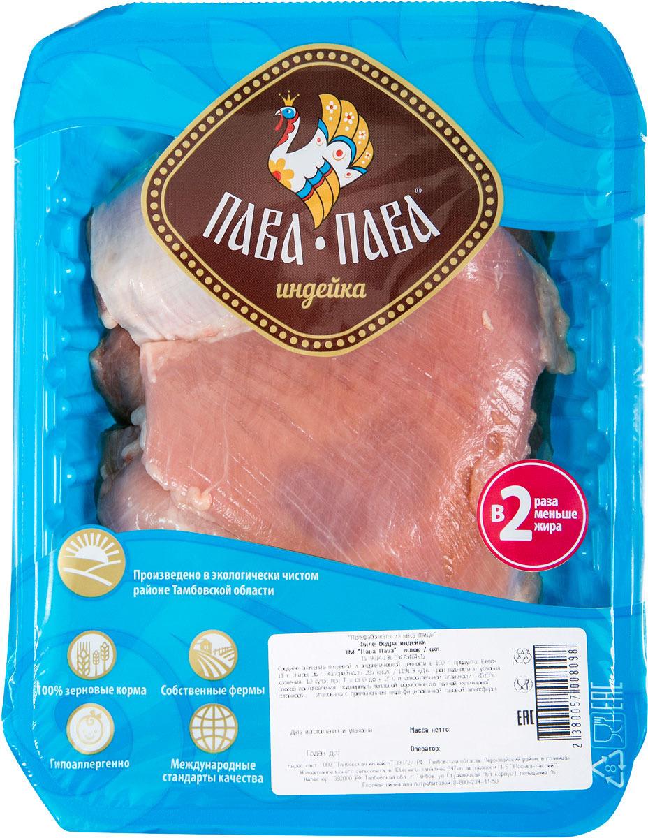 Филе бедра индейки Пава-Пава, охлажденное, 0,7 кг Пава-Пава