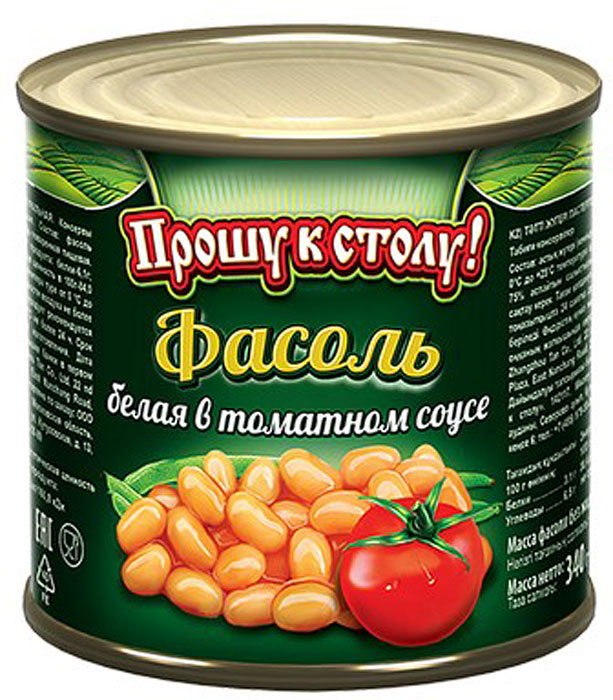 Фасоль Прошу к столу белая в томатном соусе, 400 г