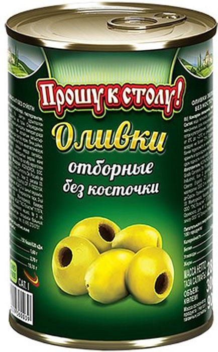 Оливки Прошу к столу, 280 г4602009360039Оливки зеленые без косточки. Прекрасная закуска . Постный продукт