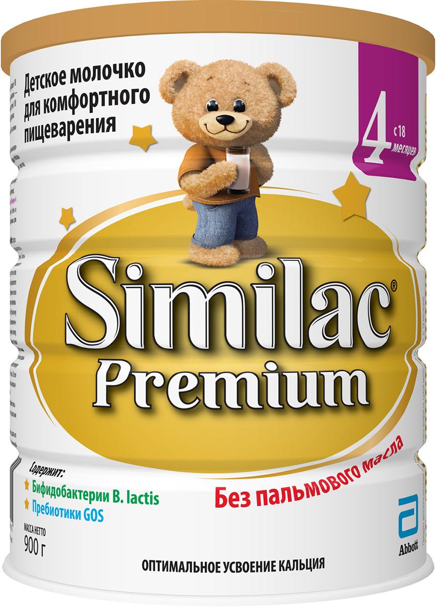 Similac Премиум 4 молочко детское с 18 месяцев, 900 г