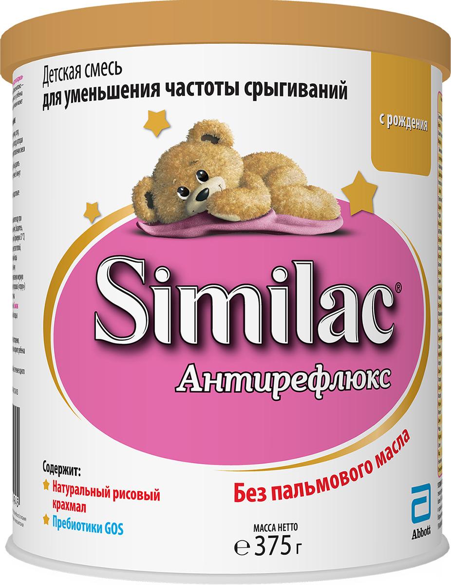 Similac Антирефлюкс смесь с 0 месяцев, 375 г