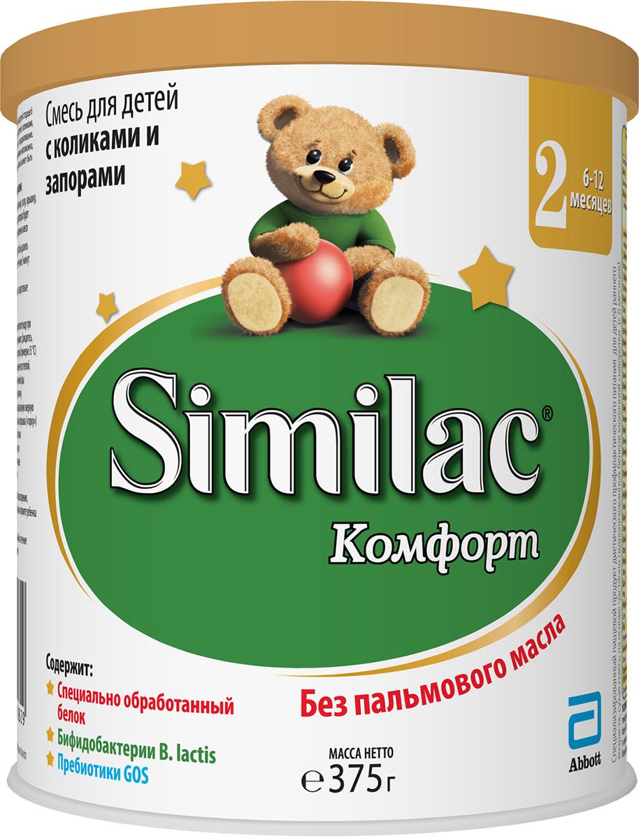Similac Комфорт 2 смесь с 6 месяцев, 375 г фрисолак голд пеп смесь на основе глубоко гидролизованных белков молочной сыворотки 0 12 мес 400г