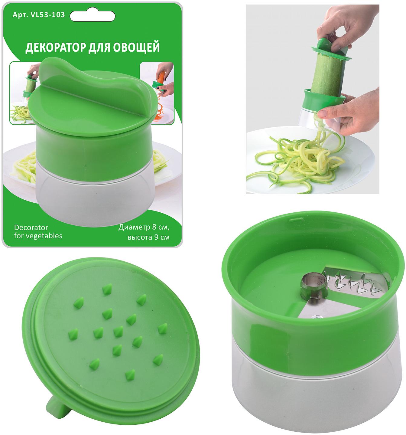 Декоратор для овощей Мультидом, цвет: зеленый, диаметр 8 см декоратор мультидом цвет розовый 2 шт