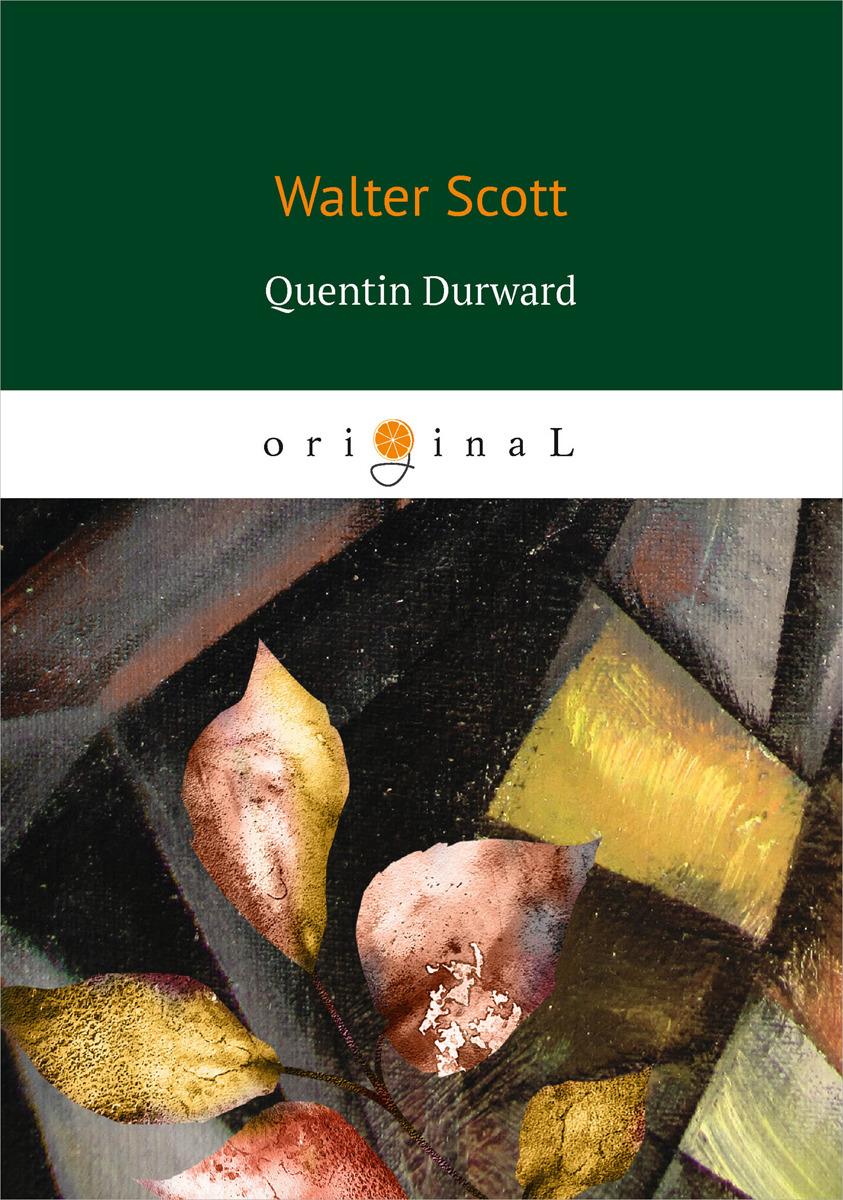 Quentin Durward   Скотт Вальтер