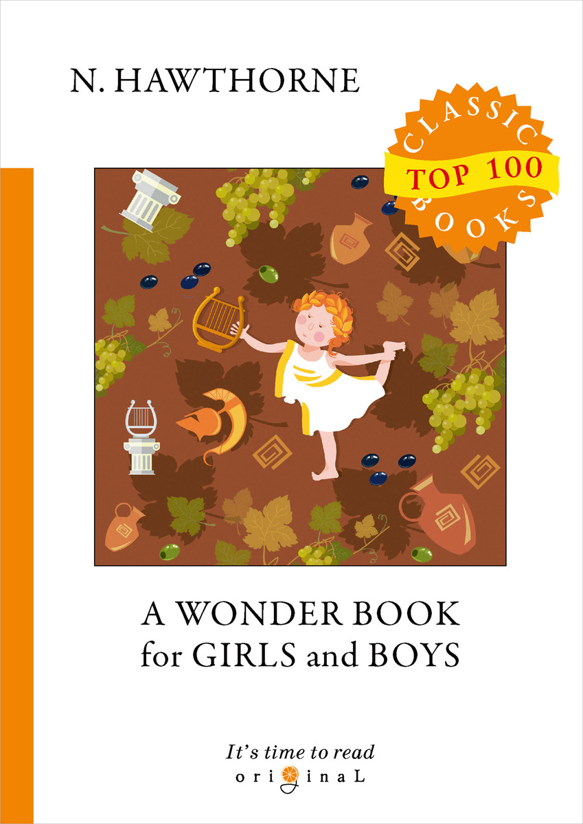 лучшая цена N. Hawthorne A Wonder Book for Girls and Boys