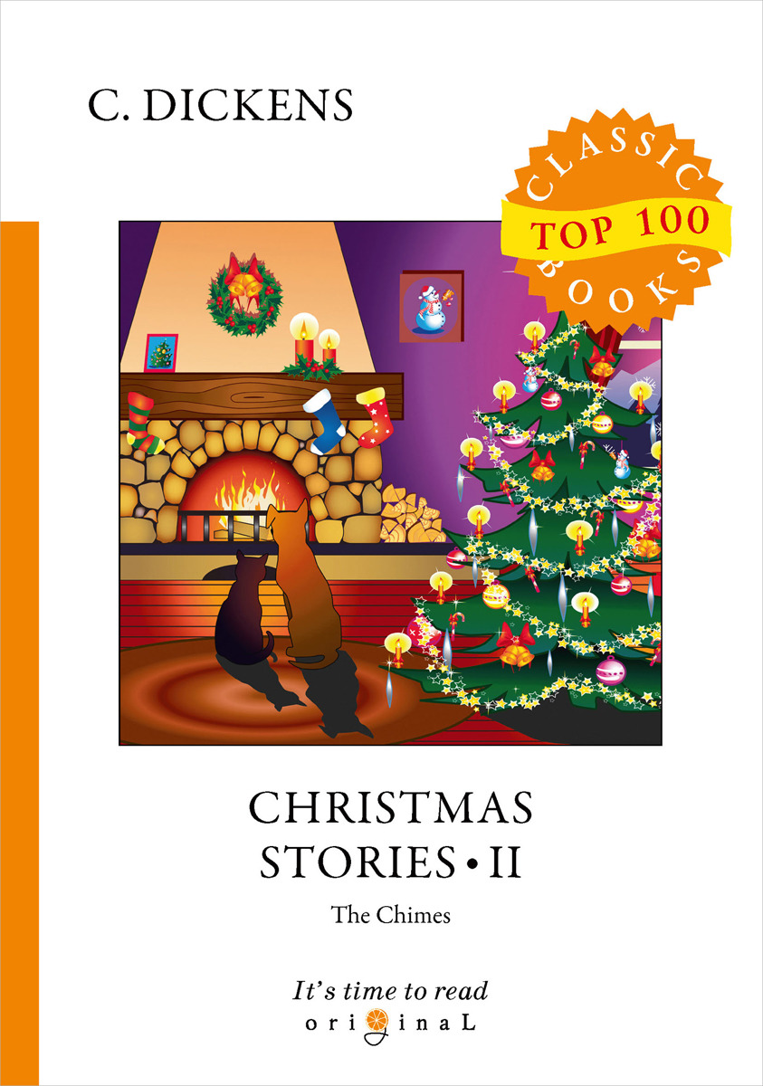 Christmas Stories II | Диккенс Чарльз Джон Хаффем