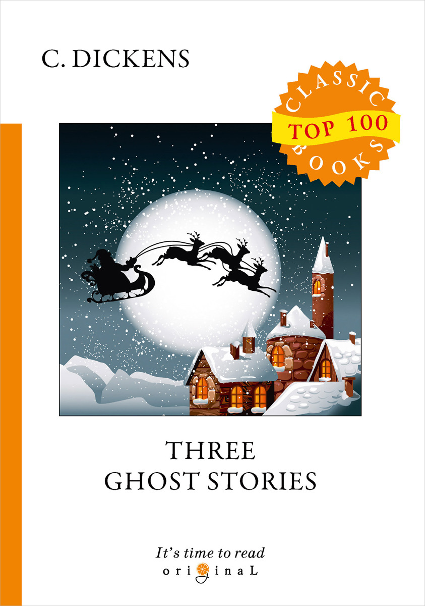 C. Dickens Three Ghost Stories dickens c a christmas carol книга для чтения