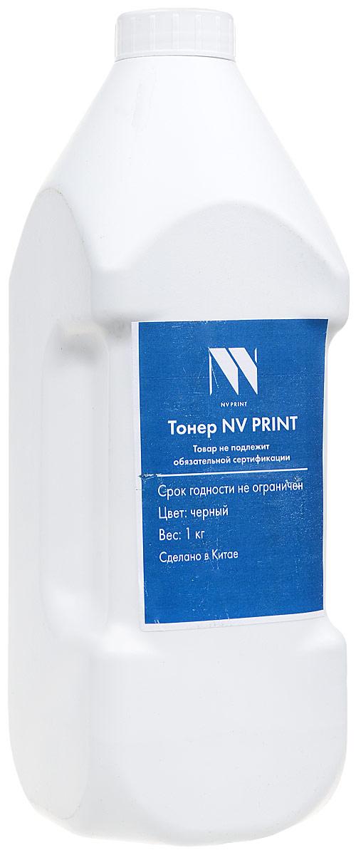NV Print NV-HP LJ 1010, Black тонер для лазерных картриджей HP LJ 1010