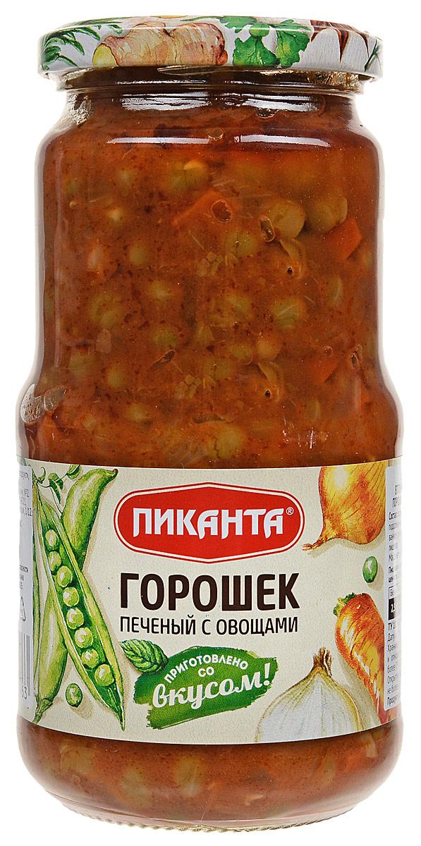 цена на Пиканта горошек печеный с овощами, 530 г