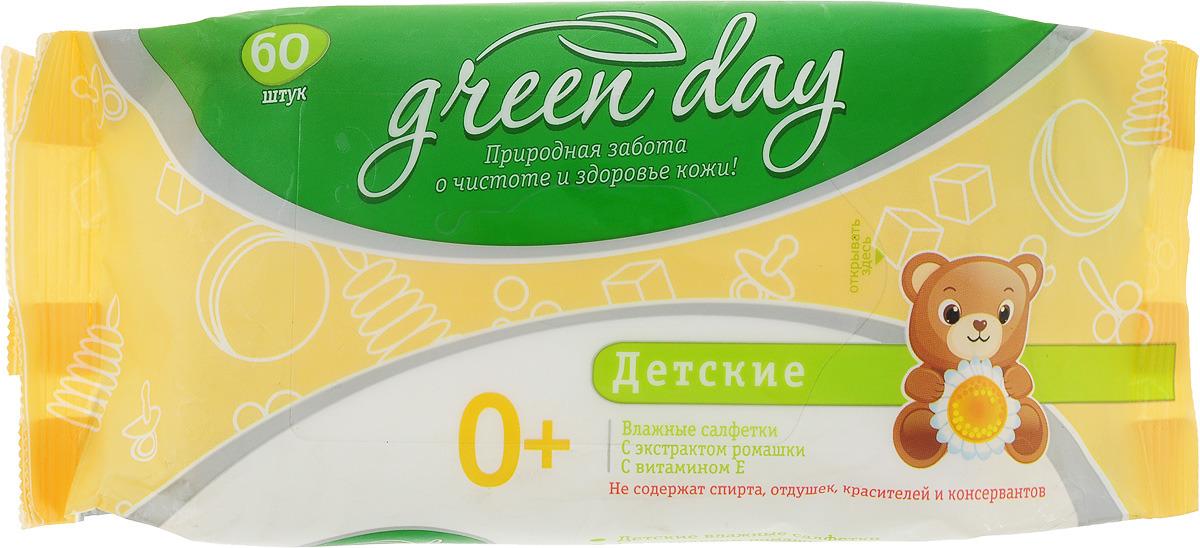 Greenday Салфетки влажные детские 60 шт салфетки влажные kleenex бережная защита не содержит спирта влажная гипоаллергенные 10 шт 9440215