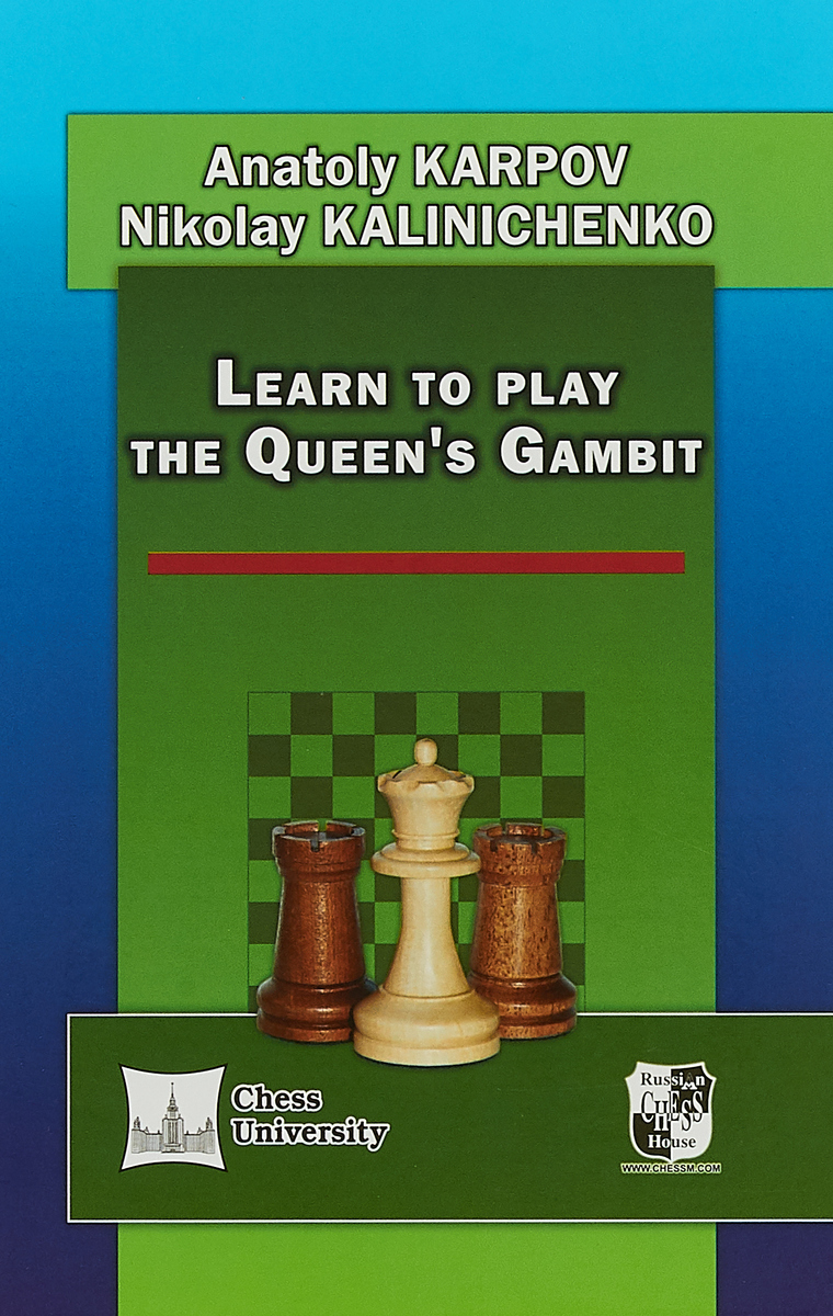 Фото - A. Karpov, N. Kalinichenko Learn to play the Queen`s Gambit guliev s veselin topalov selected games of ex world chess champion