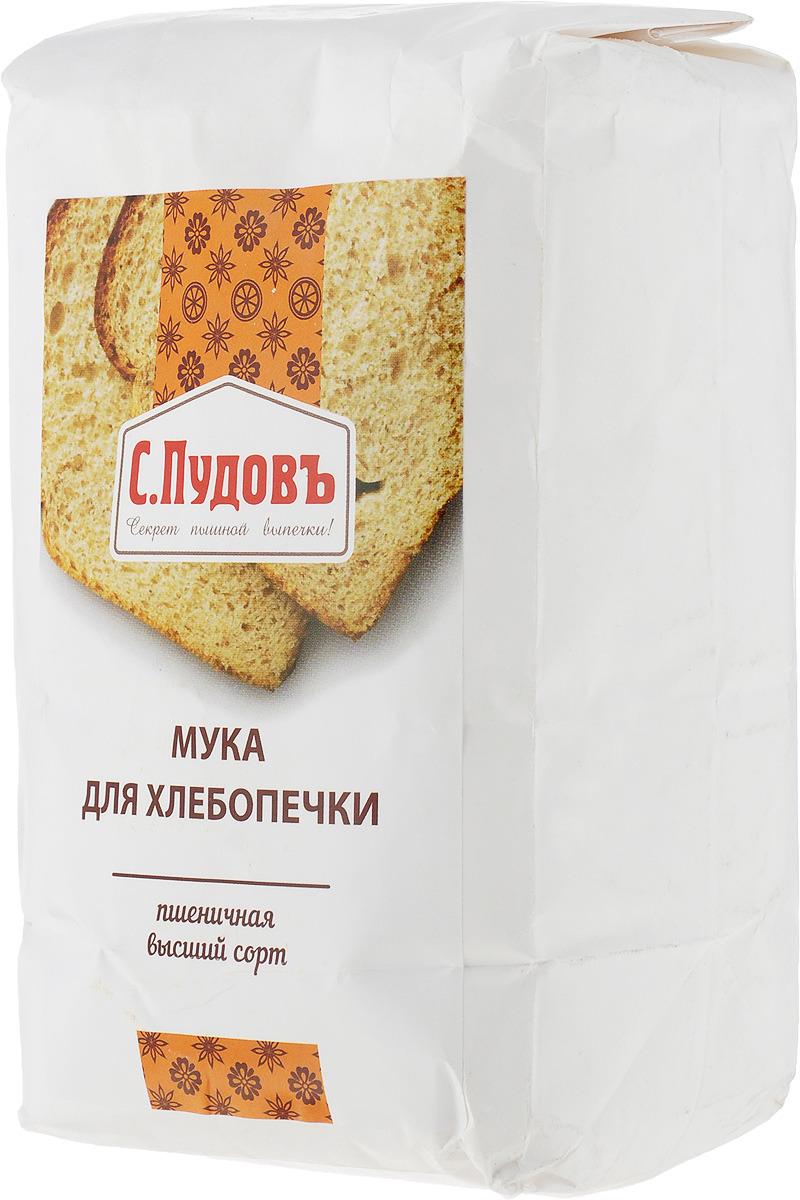 Пудовъ мука пшеничная хлебопекарная высший сорт для хлебопечки, 1 кг пудовъ мука пшеничная обойная цельнозерновая 1 кг