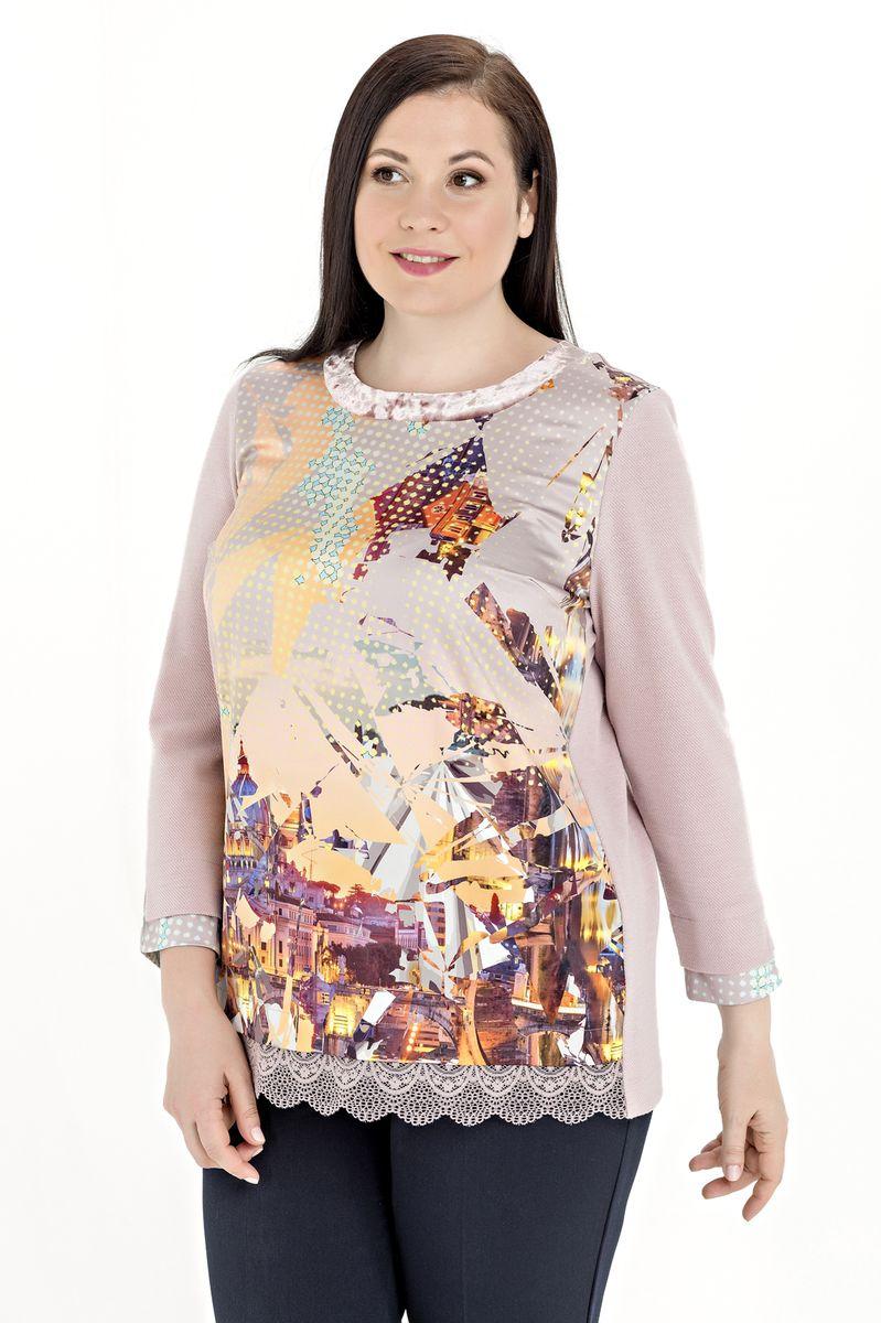 Блузка Averi недорго, оригинальная цена